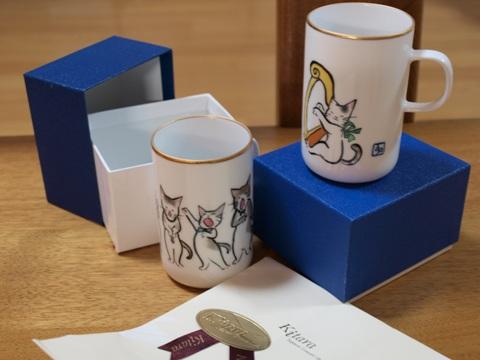 ねこさんカップ(2010.08.14)