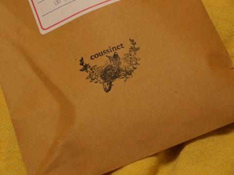 ジョゼフィンちゃんへのプレゼント01(2010.08.27)