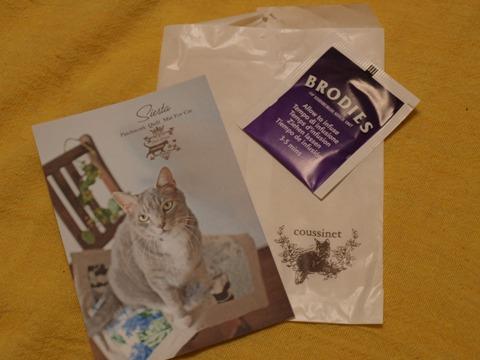 ジョゼフィンちゃんへのプレゼント02(2010.08.27)