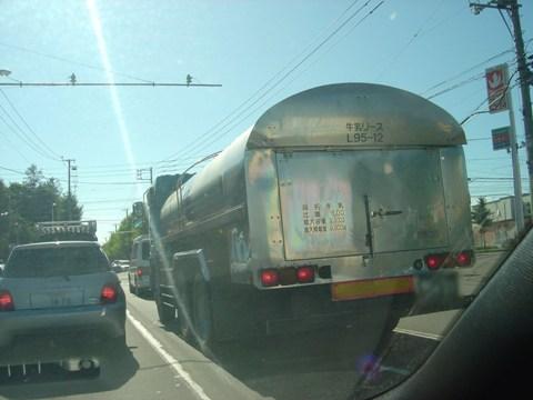 牛乳車(2010.09.09)