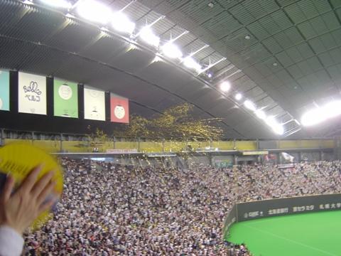 勝ったもーん♪(2010.09.20)