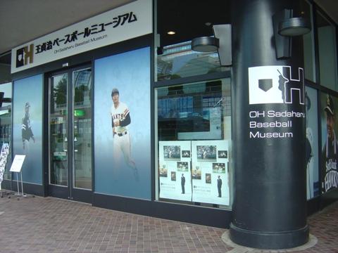 初日04(2010.10.09)