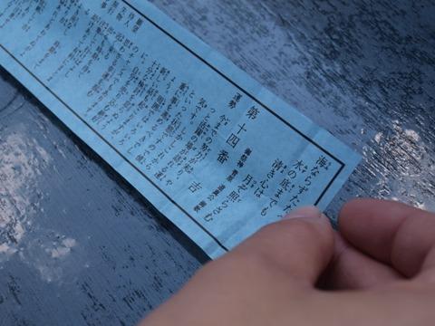 大宰府12(2010.10.10)