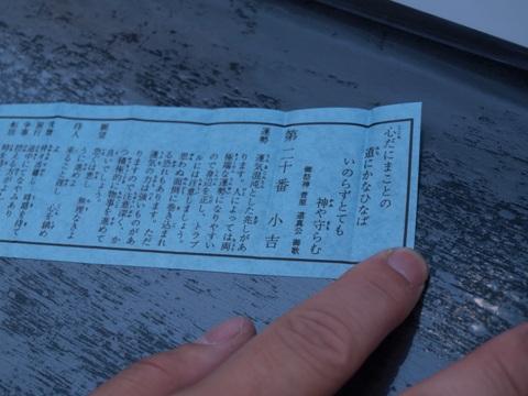 大宰府13(2010.10.10)