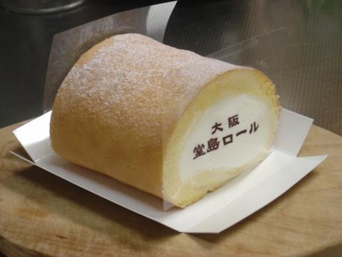 堂島ロール♪(2010.11.06)