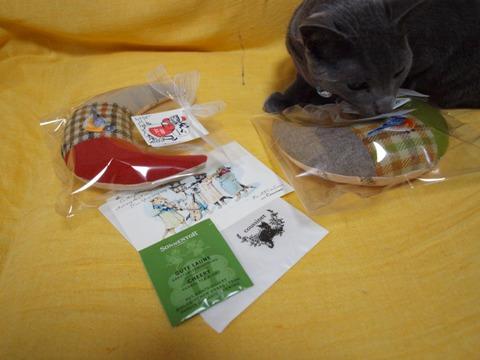 クシネのピロー03(2010.12.18)