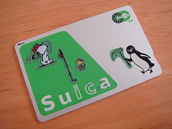 ゴルフシールでsuicaもカワイく!