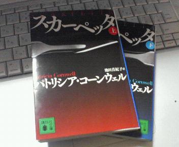 201002241857000.jpg