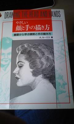 MA330143.jpg