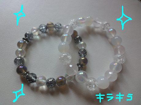 変換 ~ DSC<span style=