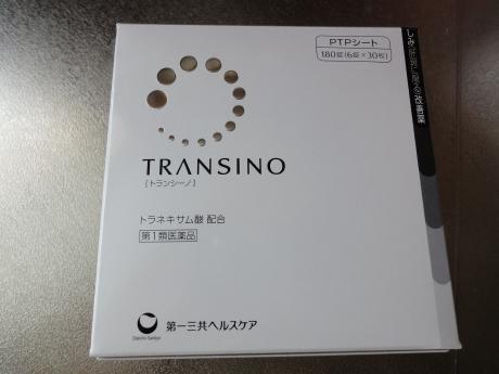 変換 ~ DSC03566
