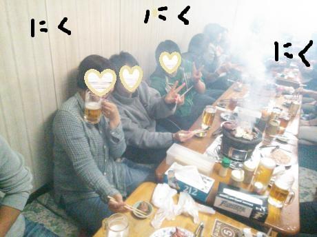 変換 ~ NCM_0294
