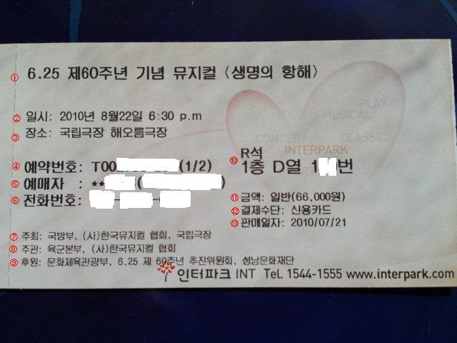 ticket11.jpg