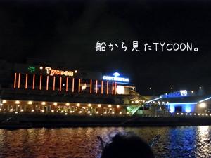 RIMG3200のコピー