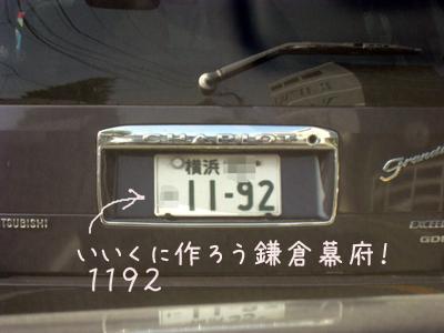 IMG_0019のコピー