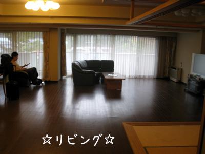 IMG_0139のコピー