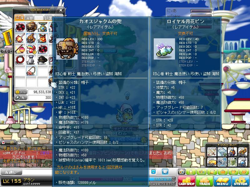 Maple110528_103320.jpg