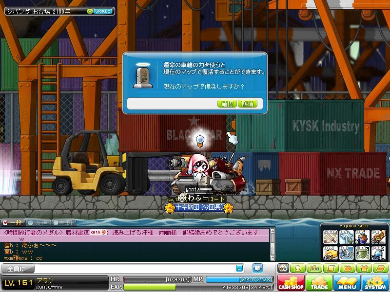 Maple110605_205807.jpg