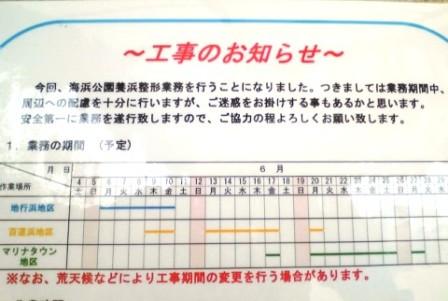 SH390151[1]