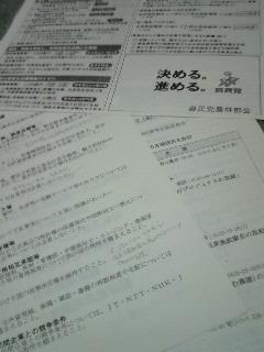 NEC_1338.jpg