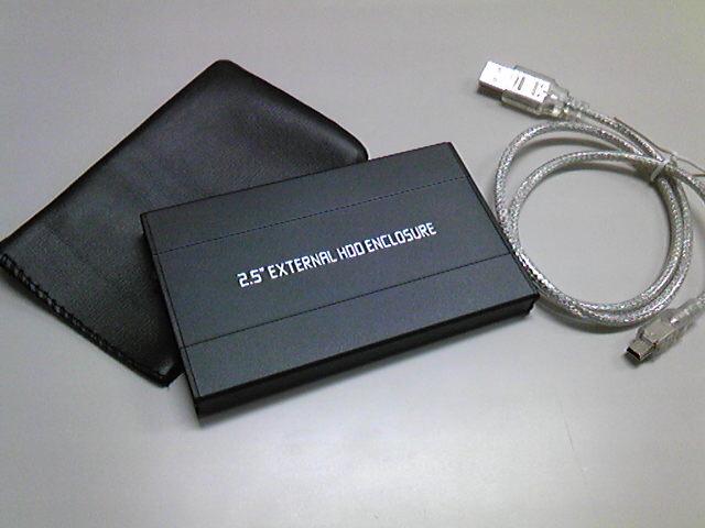 格安2.5インチHDDケース
