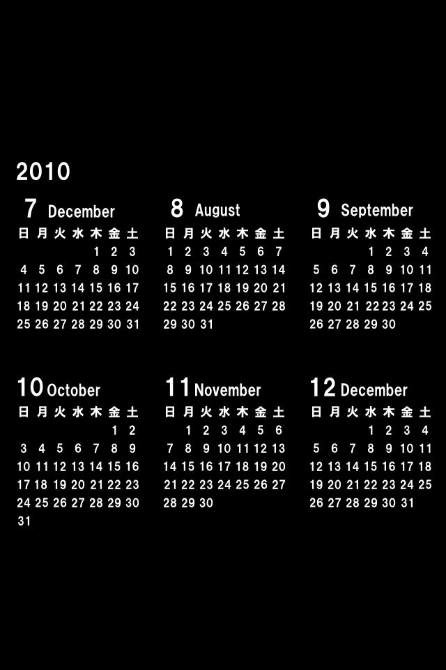 Calendar107-12.png