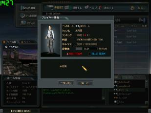 ScreenShot_33.jpg