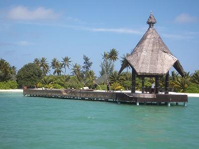 Herathera Maldives