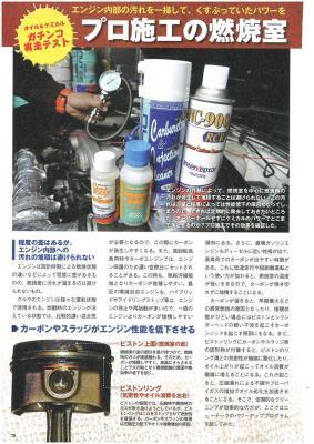 automechanic2012-1_1.jpg