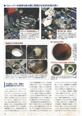 automechanic2012-1_3.jpg