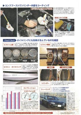 automechanic2012-1_4.jpg