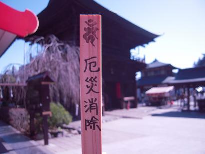 001_20100209003550.jpg
