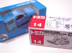 DSCN2229.jpg