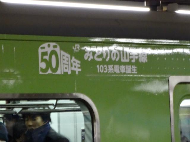 DSC01259-1061.jpg