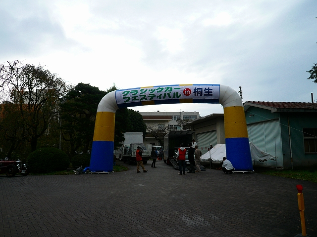 P1020115-760.jpg
