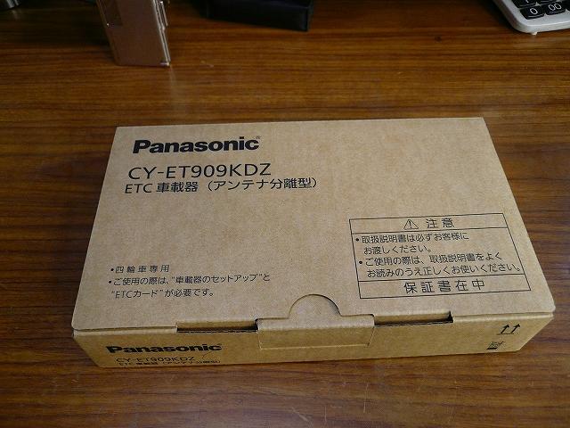 P1030480-783.jpg