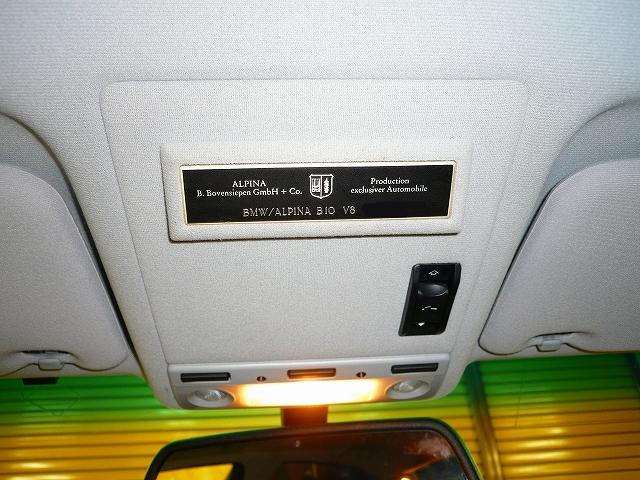 P1040827-807.jpg