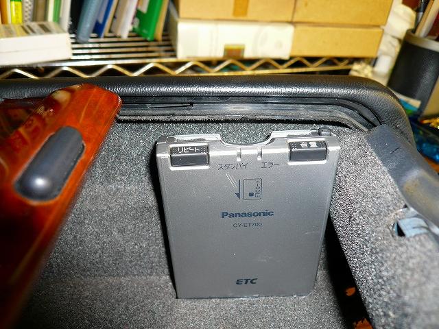 P1050619-820.jpg