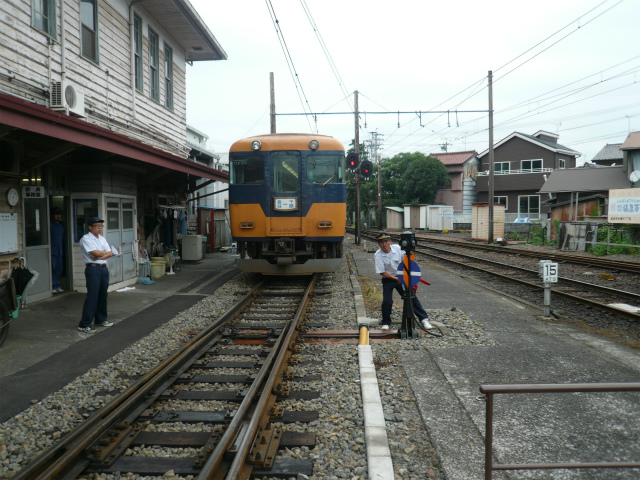 P1110203-897.jpg