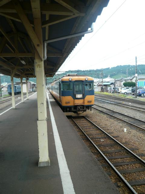 P1140056-897.jpg