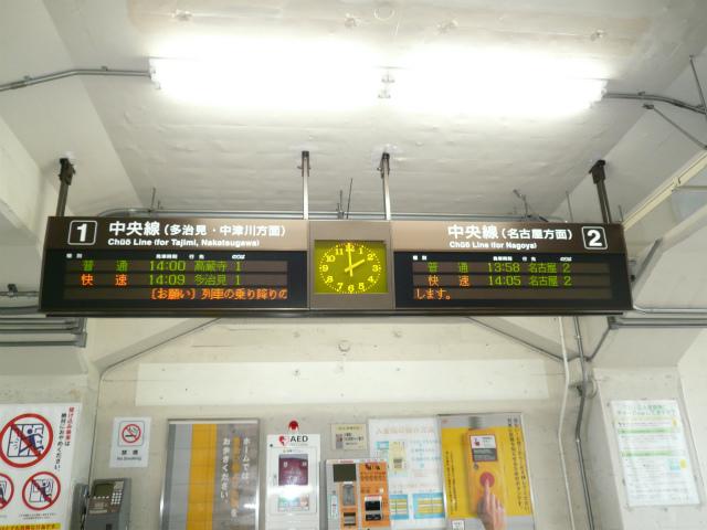 P1160454-959.jpg