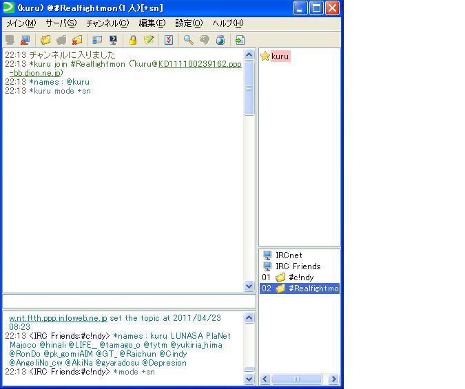 bdcam 2011-05-09 22-19-41-448