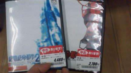 001_20111110200917.jpg