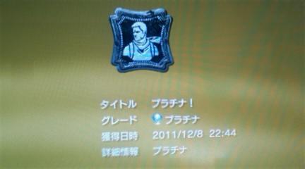 001_20120127105930.jpg