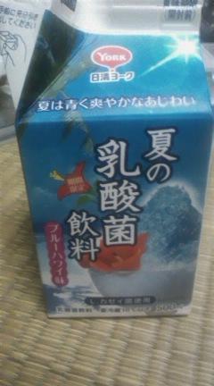 001_20120723124151.jpg