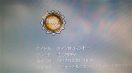 001_20121116132636.jpg