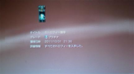 002_20111121135206.jpg