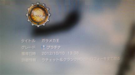 002_20121116132635.jpg