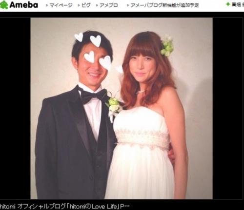 hitomi、おなかぽっこりウェディング姿を公開!夫の姿も!