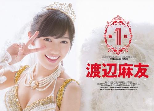 AKB48の渡辺麻友、恋チュン人気に嫉妬!自身センター曲は「浸透しない」